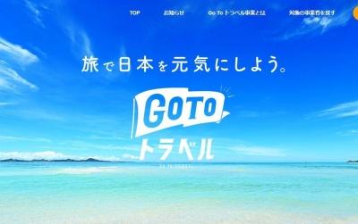 goto-jata.jpg