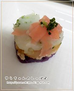 野菜ケーキ1