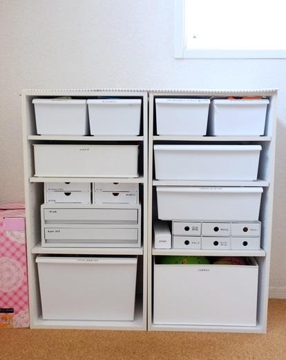 ニトリ・収納ケース Nインボックス(W) レギュラー(ホワイト)・子供部屋・おもちゃ収納②