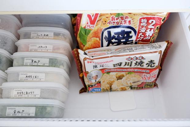 吉川国工業・スライドできる!冷凍庫スタンド・下段③