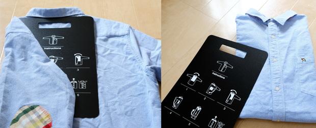 キャンドゥ・衣類折り畳み用プレート④