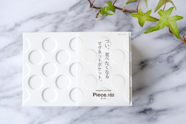 セリア・ダイソー・ピース102(ワイド)①