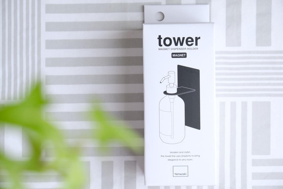 tower・マグネットディスペンサーホルダー②