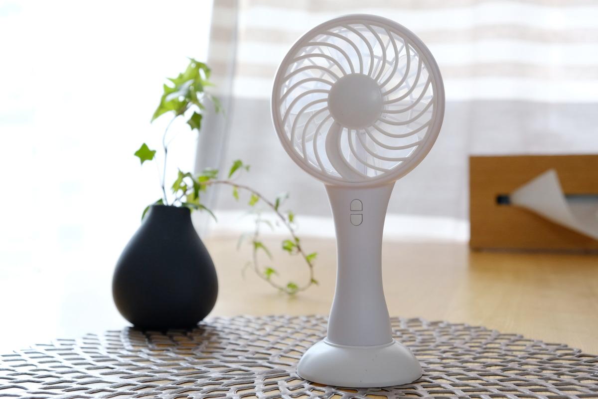 ダイソー・充電式 ハンディ扇風機④