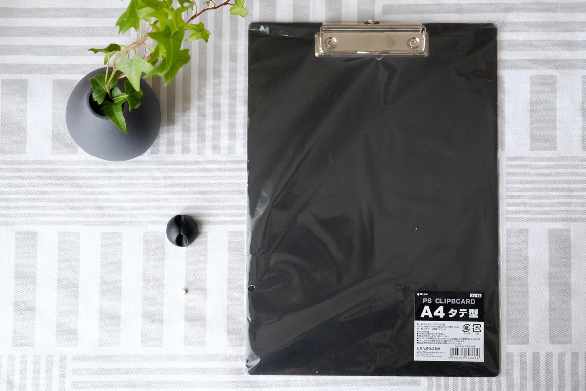 セリア・A4クリップボード・強力マグネット・キャンドゥ・コードクリップ①