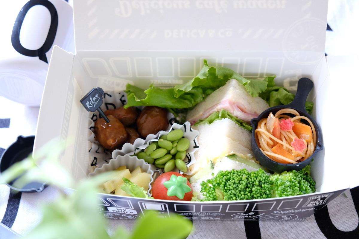 キャンドゥ・シリコーンスキレットカップ・サンドイッチ・お弁当・セリア・デリボックス②