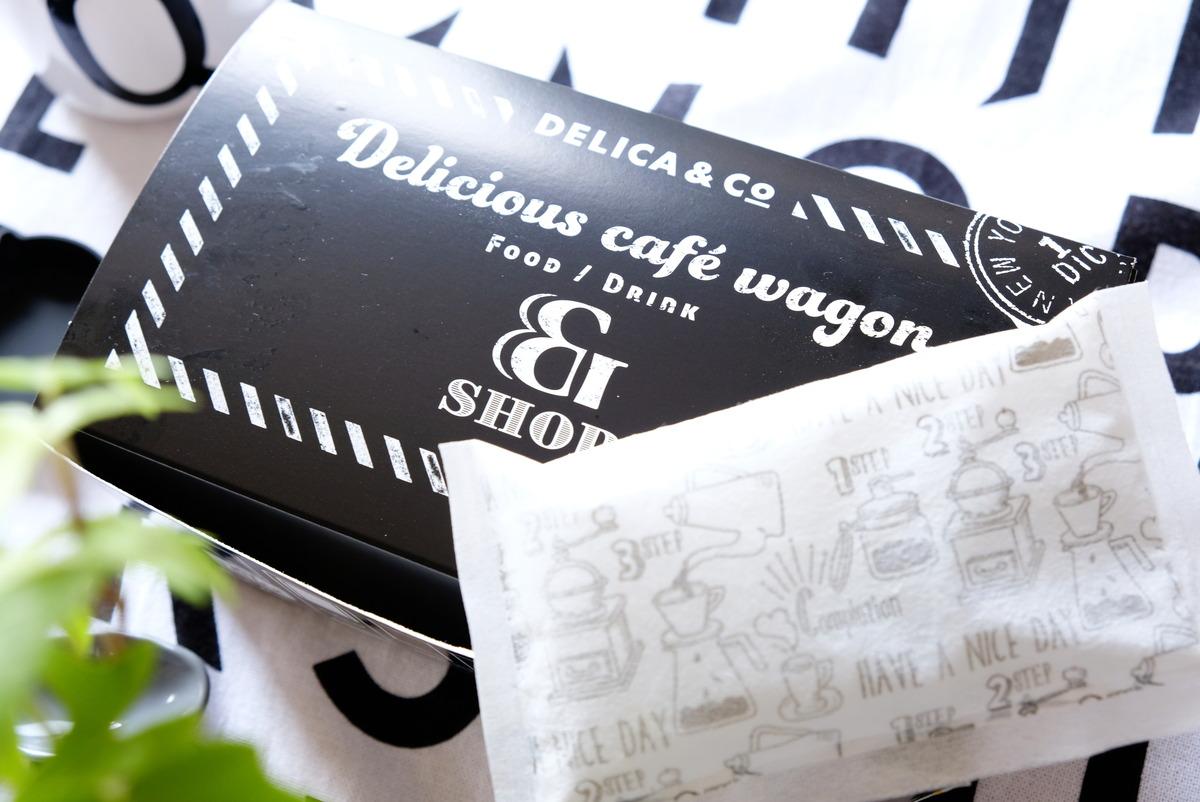サンドイッチ・お弁当・セリア・デリボックス①