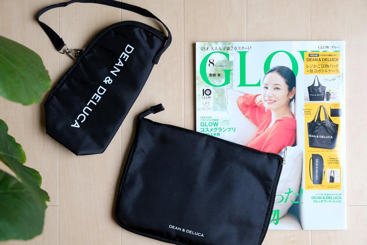 GLOW 2020年8月号・DEAN & DELUCAのレジかご買物バッグ+保冷ボトルケース②
