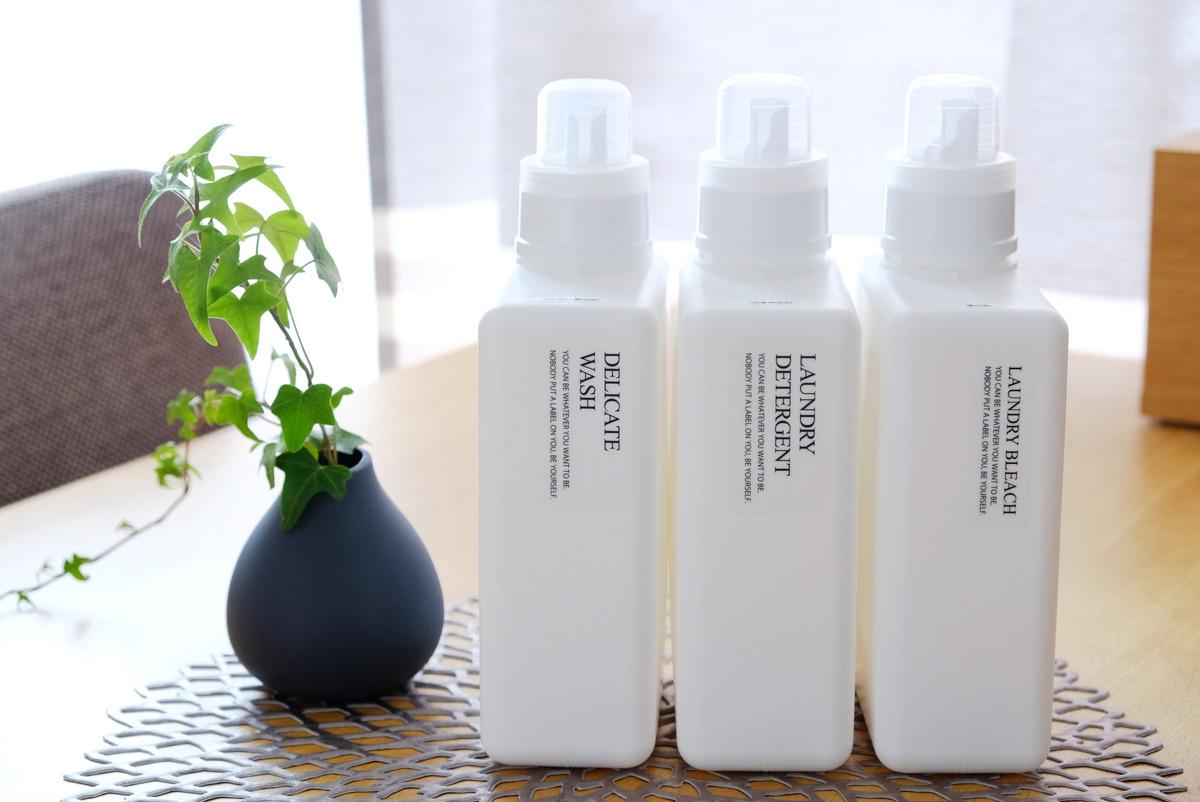 クレスbottle.B-1000ml・ブック型・洗剤詰め替えボトル・キャンドゥ・LOVEHOMEラベル①