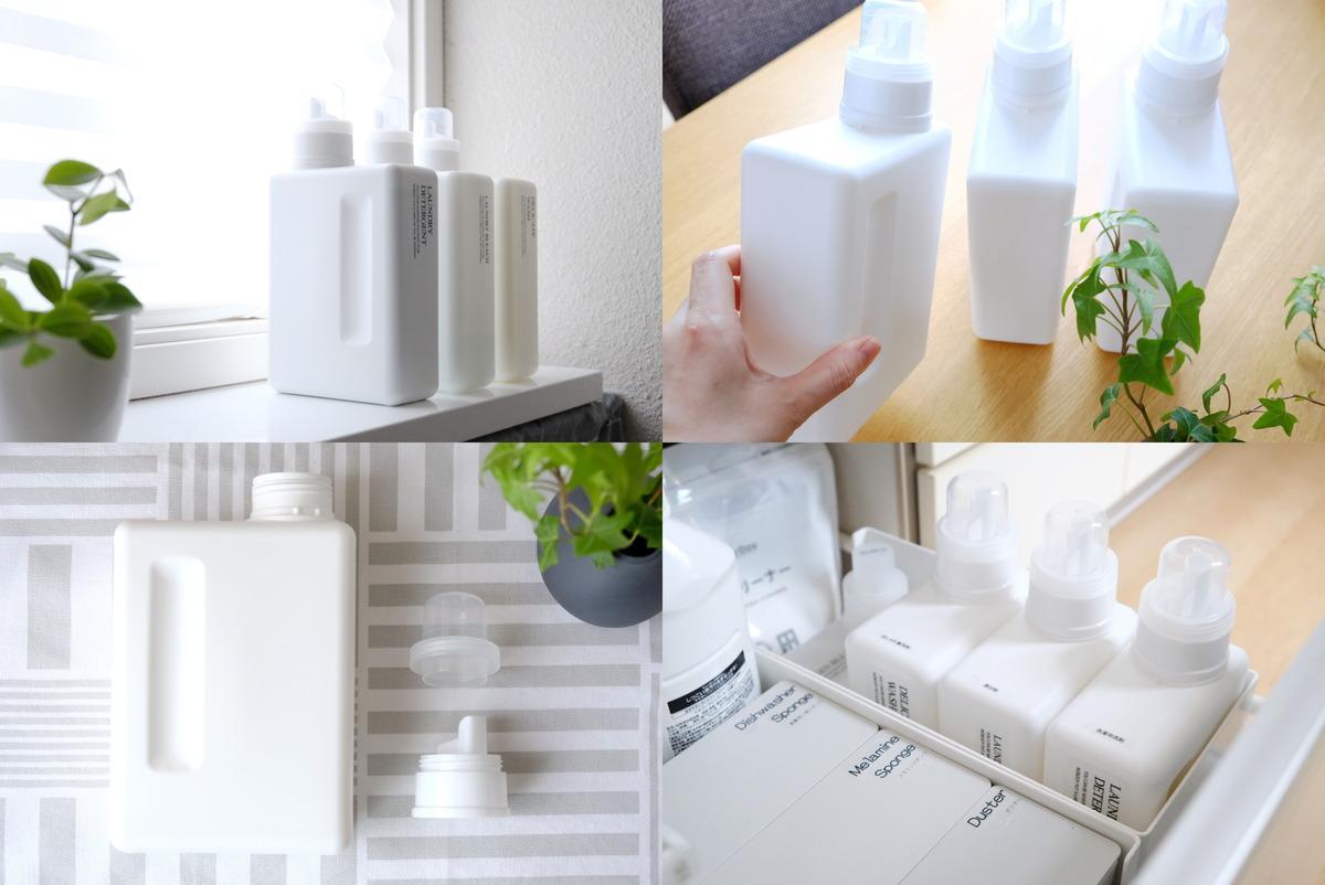 クレスbottle.B-1000ml・ブック型・洗剤詰め替えボトル⑥
