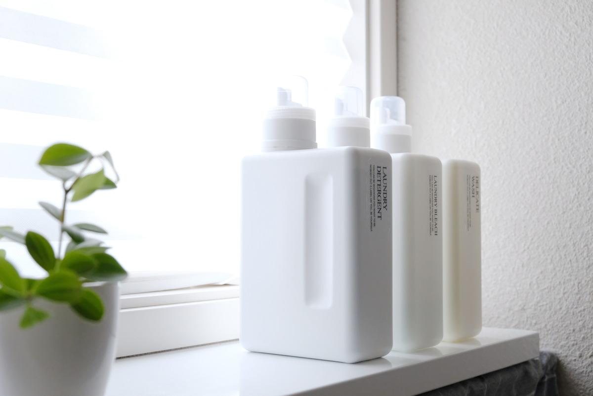 クレスbottle.B-1000ml・ブック型・洗剤詰め替えボトル・洗面所①