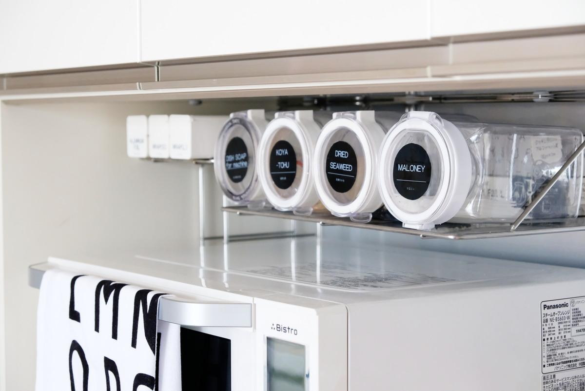 ダイソー・ワンプッシュで開閉できる保存容器1.4L・ダイソー・ワンプッシュで開閉できる保存容器1.4L・TAKEYA・フレッシュロック1.1L・キッチン ・パモウナ・食器棚・オープン部分①