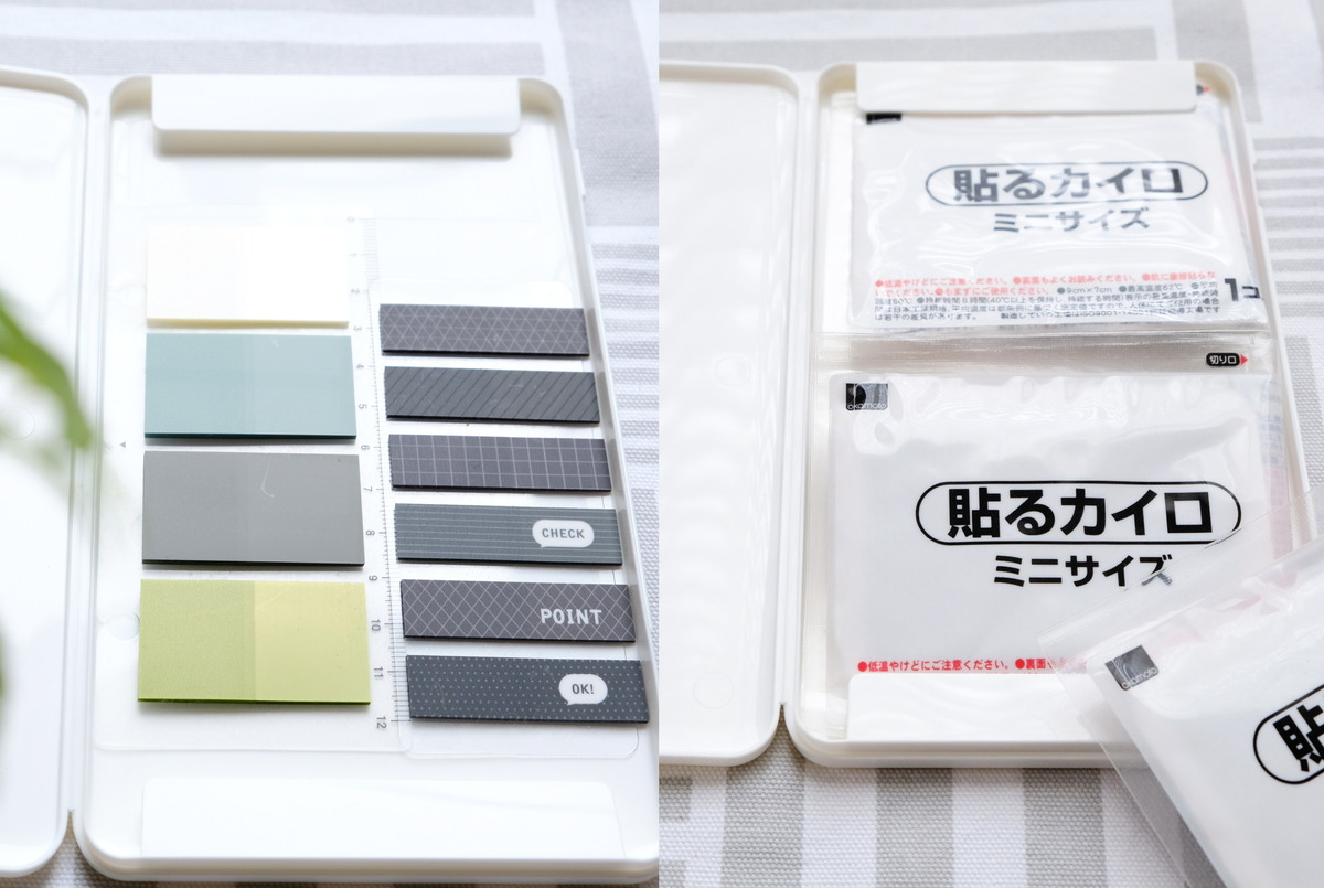 セリア・携帯用 マスクケース・付箋・カイロ①