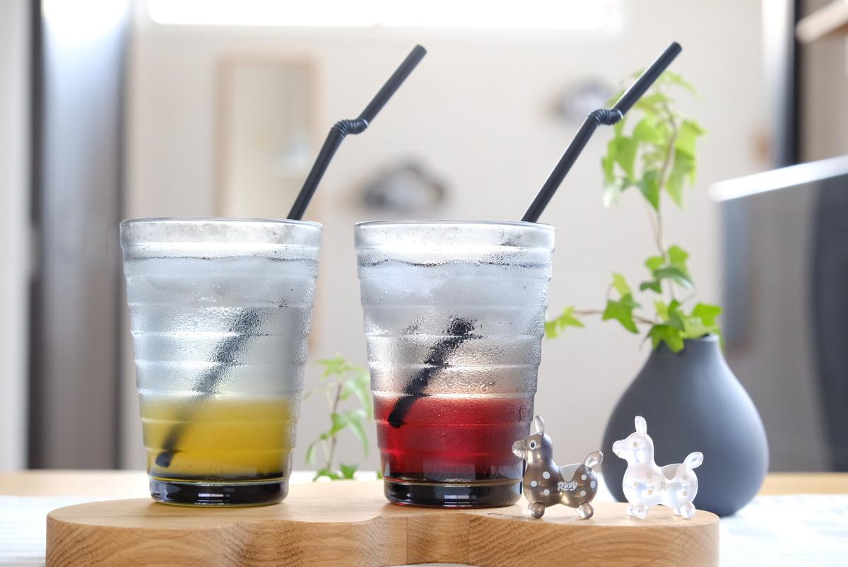 イッタラ・アアルト・タンブラー330ml・イオン・トップバリュ・飲む酢飲料①