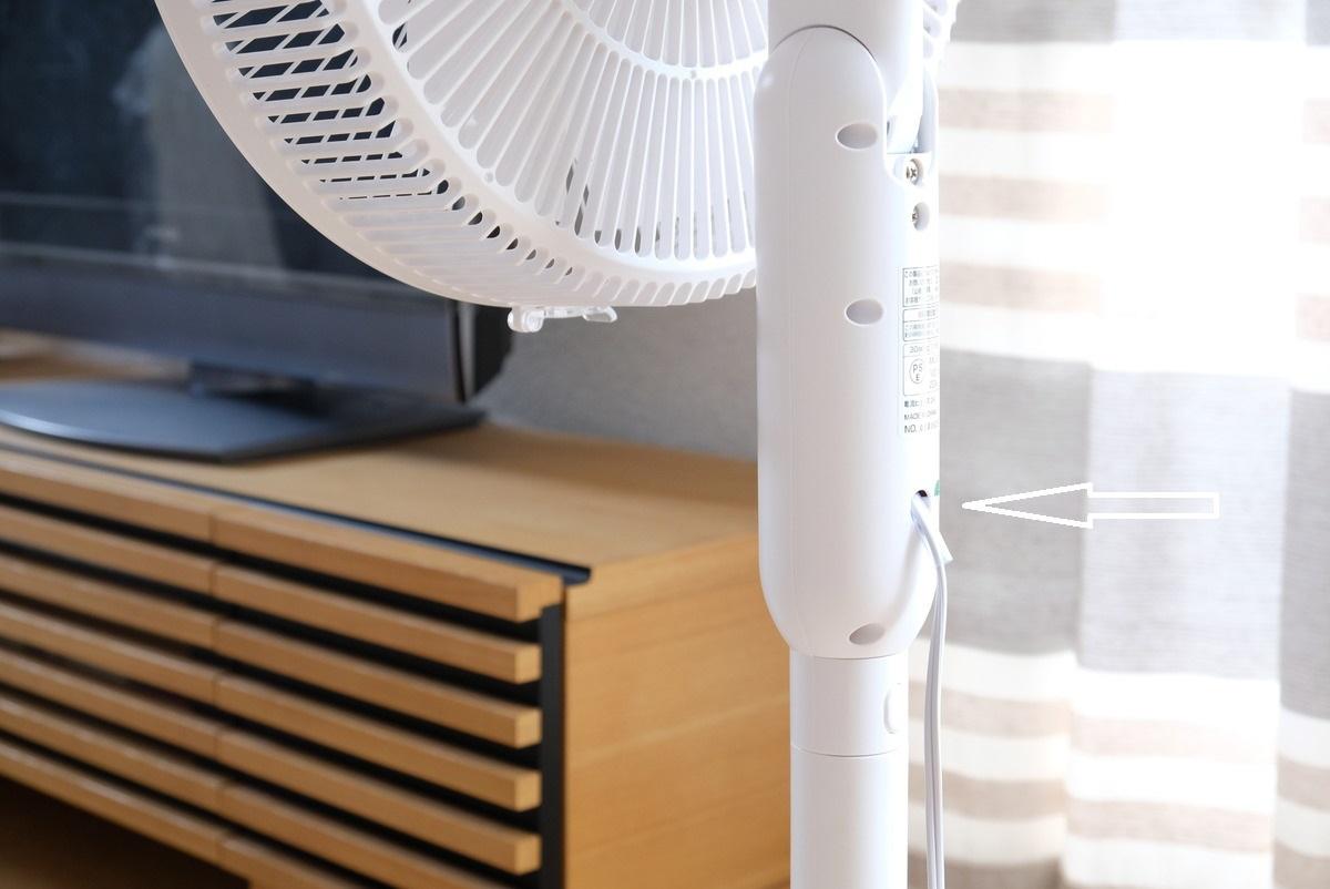 山善・DCリビング扇 YLX-EGD30・扇風機⑥