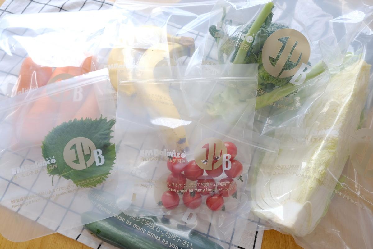 ホワイトマックス・エンバランス新鮮袋・野菜①