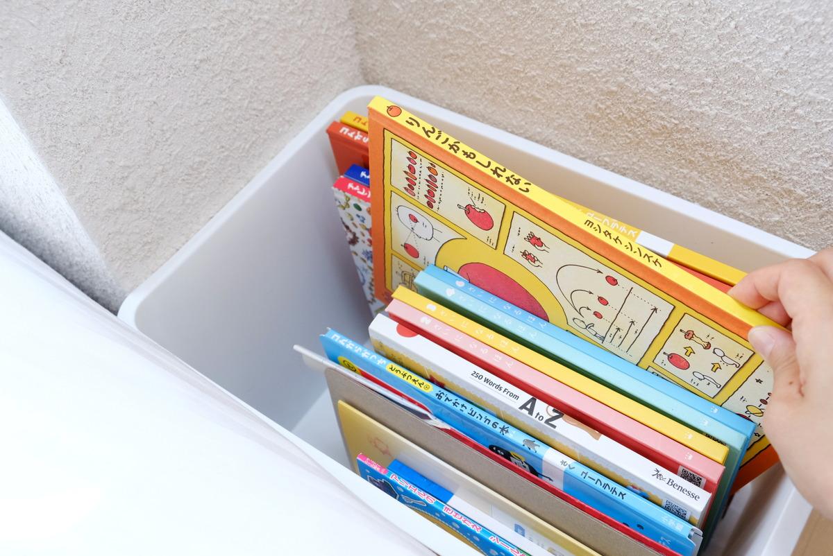 ダイソー・スクエア収納ボックス(深型)ホワイト・寝室・絵本収納①