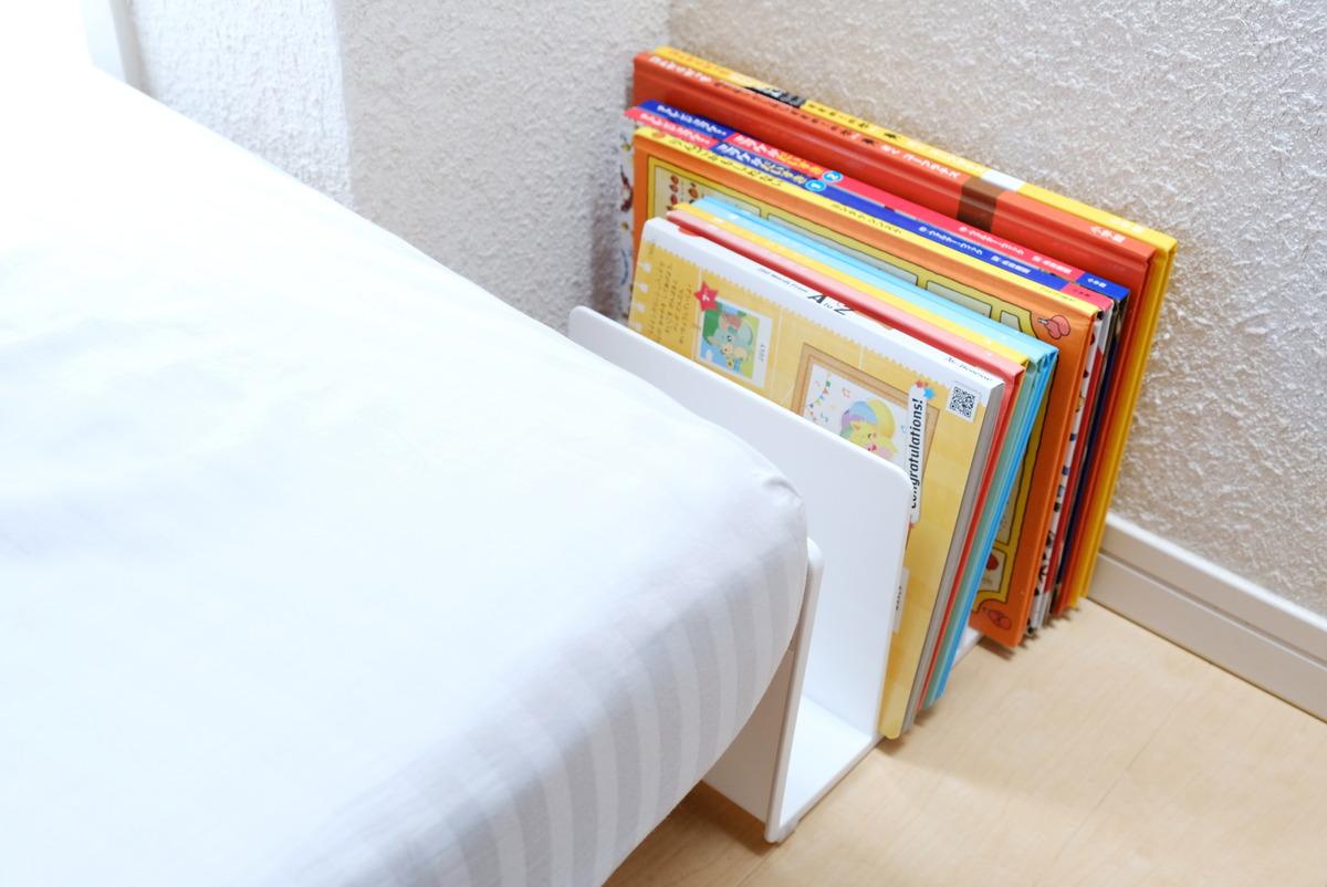 寝室・ニトリ・ブックスタンド・絵本収納①