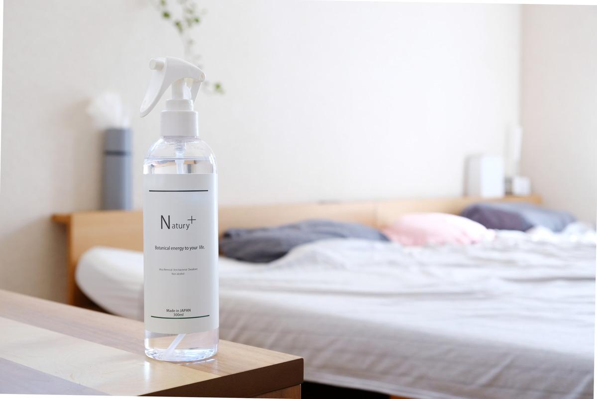Natury+・ナチュリープラス・ボタニカル除菌・消臭・抗菌スプレー・寝室・ベッド①