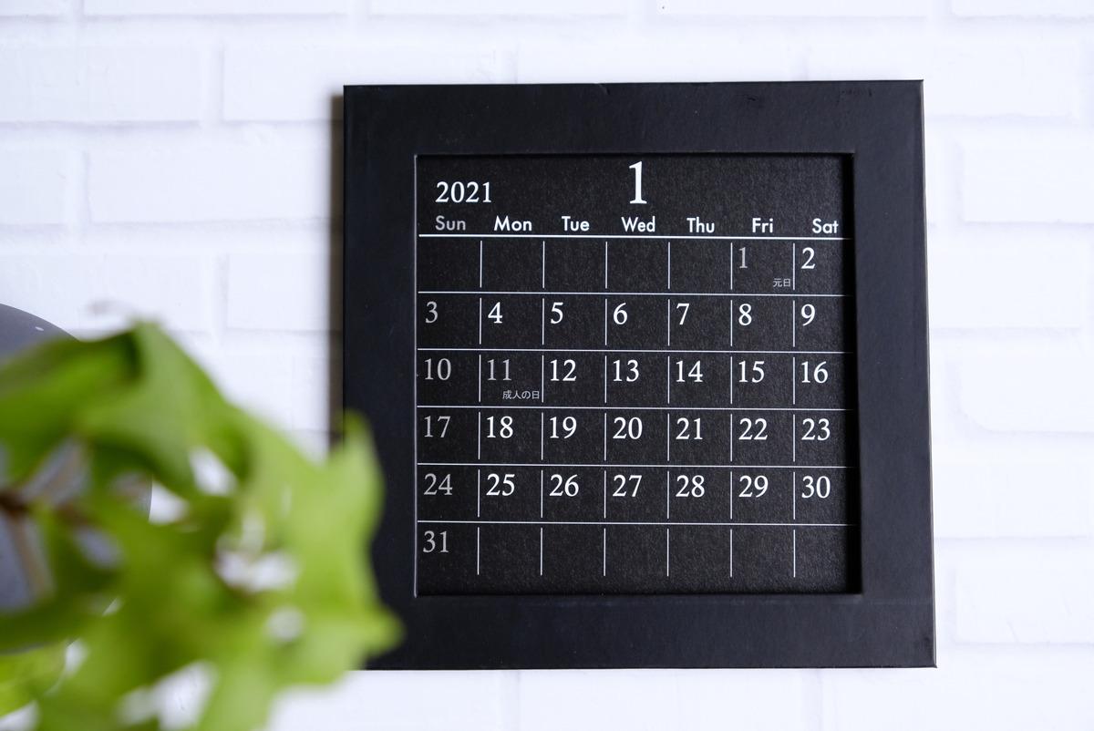 ダイソー・マグネットでくっつくカレンダー(ブラック)2021①