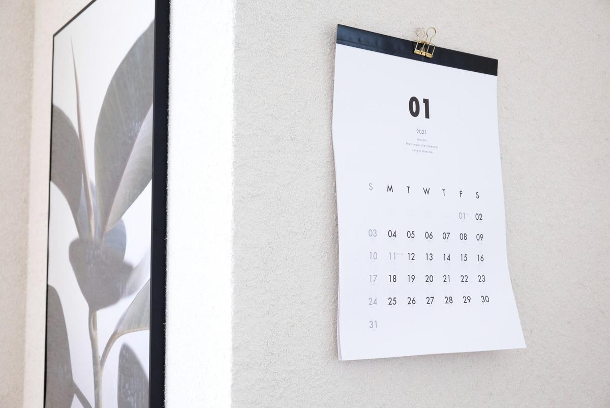 ダイソー・2021カレンダー・キャンドゥ・ダイニング・ワークスペース①