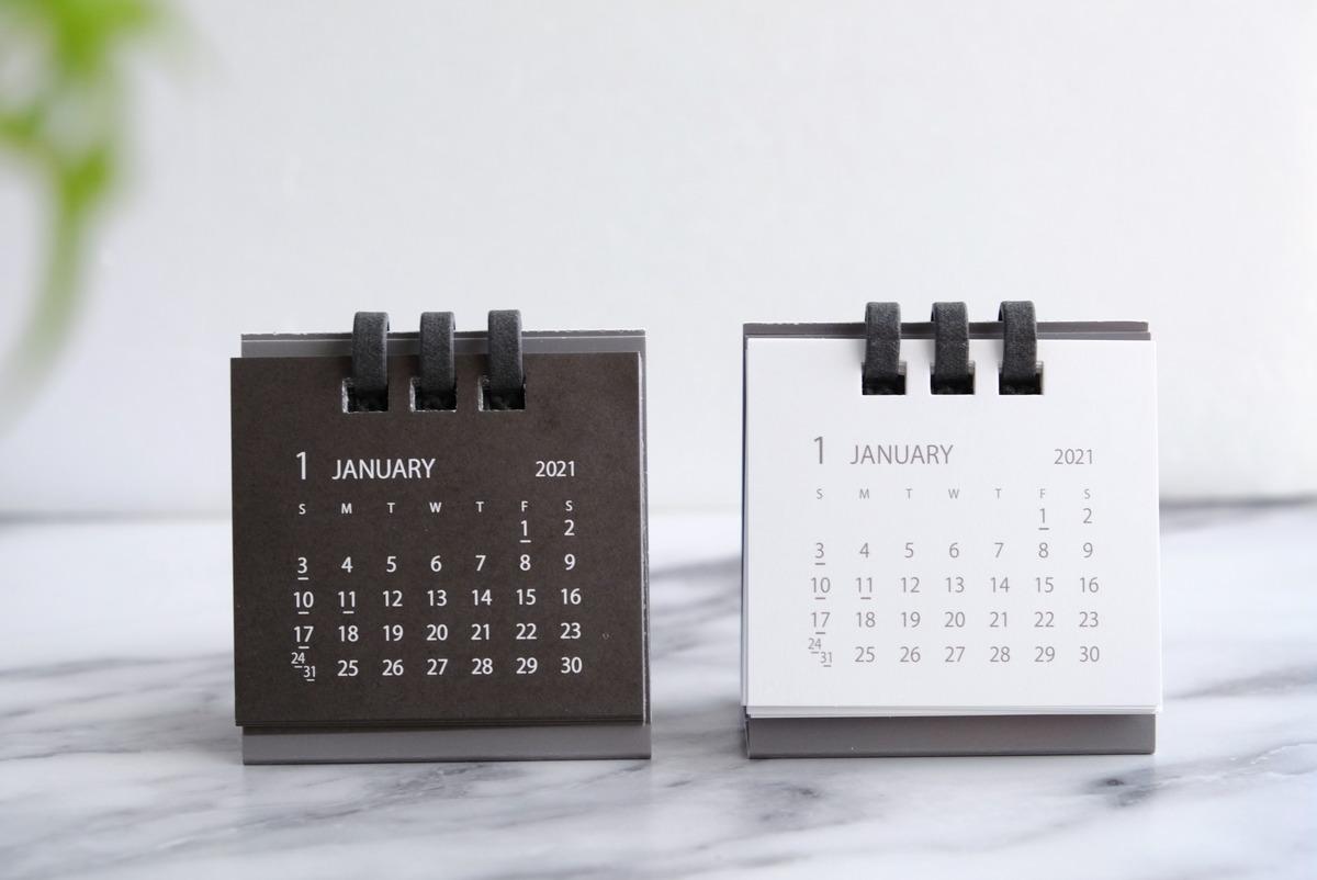 ダイソー・2021年卓上ペーパーリングカレンダー(ミニ、2個)①