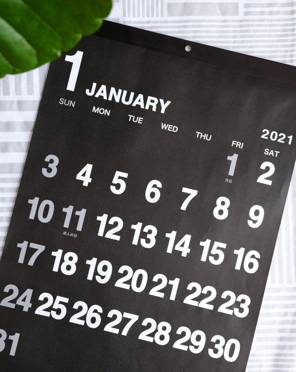 ダイソー・2021年カレンダー(B3 ブラック)①