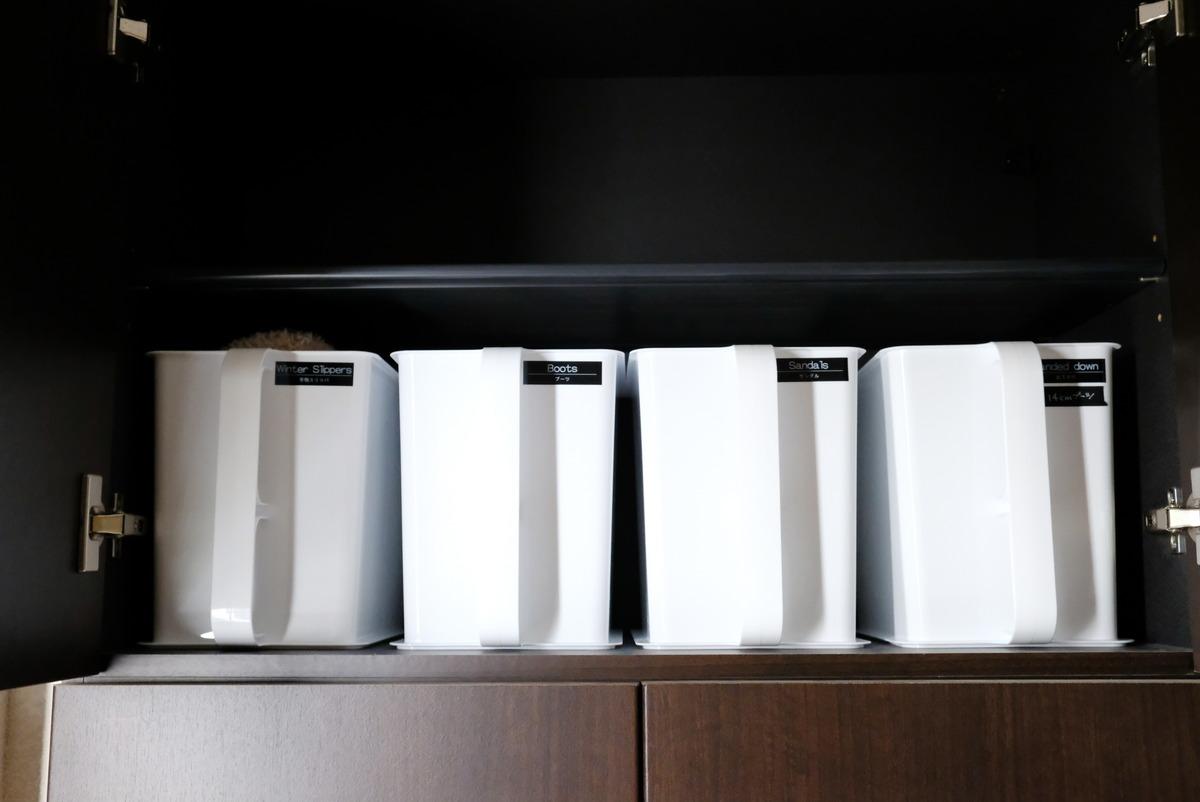 ニトリ・吊戸棚ストッカー Nブラン S(ホワイト)・玄関・靴箱収納最上段①