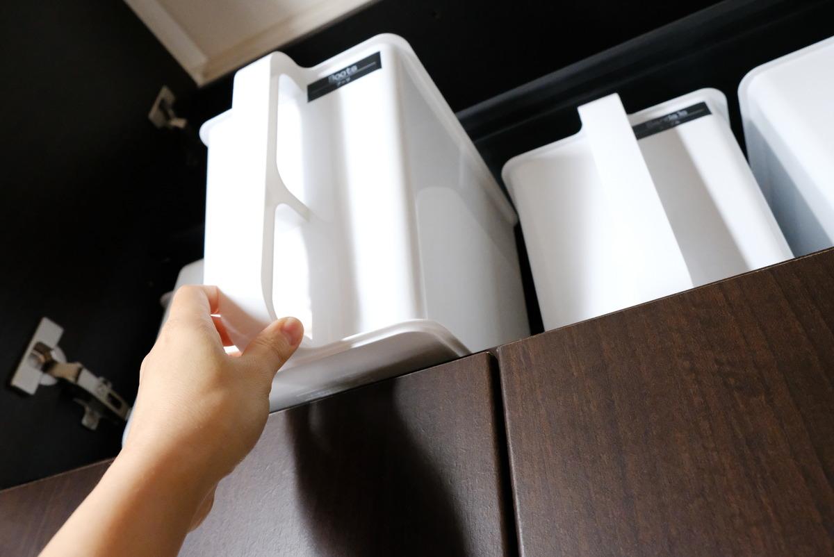 ニトリ・吊戸棚ストッカー Nブラン S(ホワイト)・玄関・靴箱収納最上段②