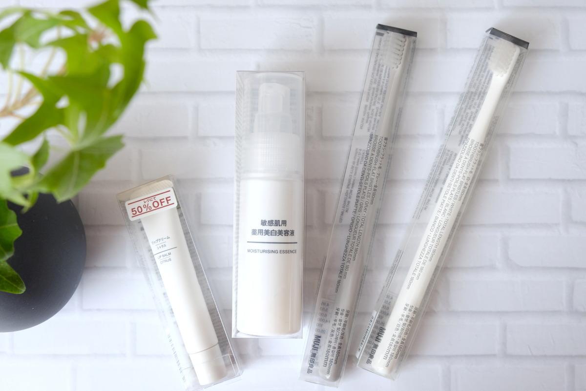 無印・リップクリーム・シトラス・敏感肌用薬用美白美容液・歯ブラシ・フラット毛①