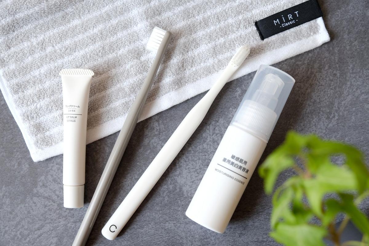 無印・リップクリーム・シトラス・敏感肌用薬用美白美容液・歯ブラシ・フラット毛②