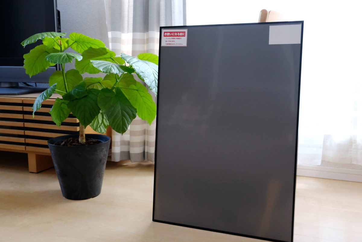 アルミフレーム  ポスターサイズ(50×70cm)①
