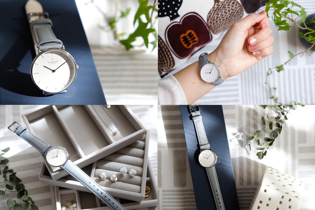 Nordgreen(ノードグリーン)・腕時計・Native②