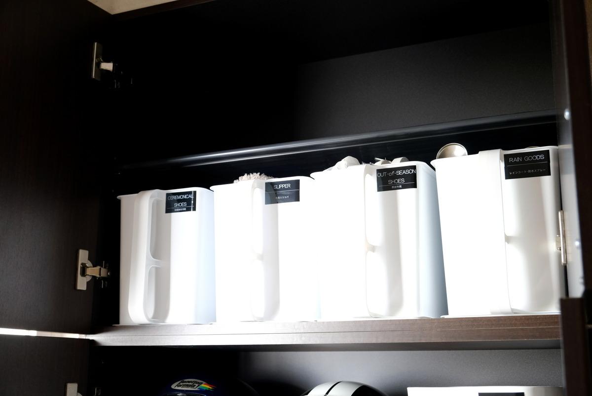 ニトリ・吊戸棚ストッカー Nブラン S(ホワイト)・玄関・靴箱収納最上段④