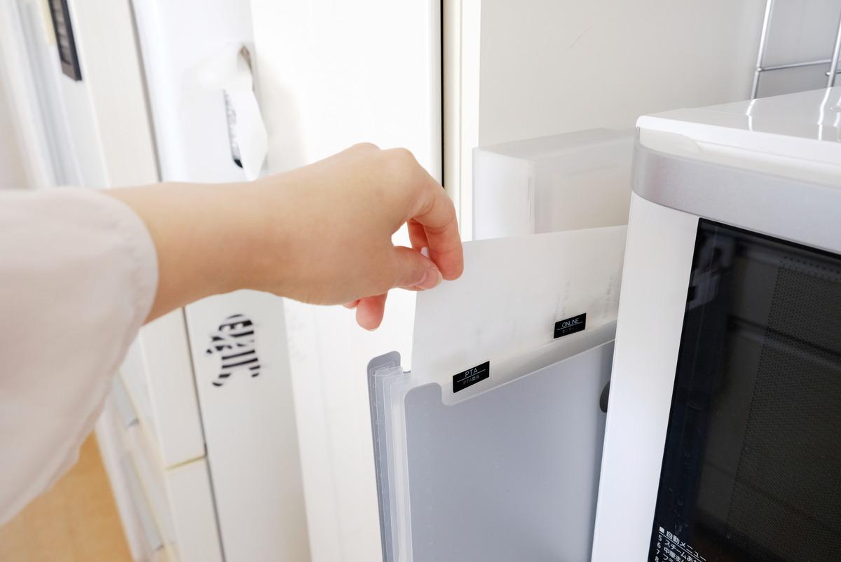 セリア・ドキュメントスタンド A4サイズ・キッチン・パモウナ食器棚②