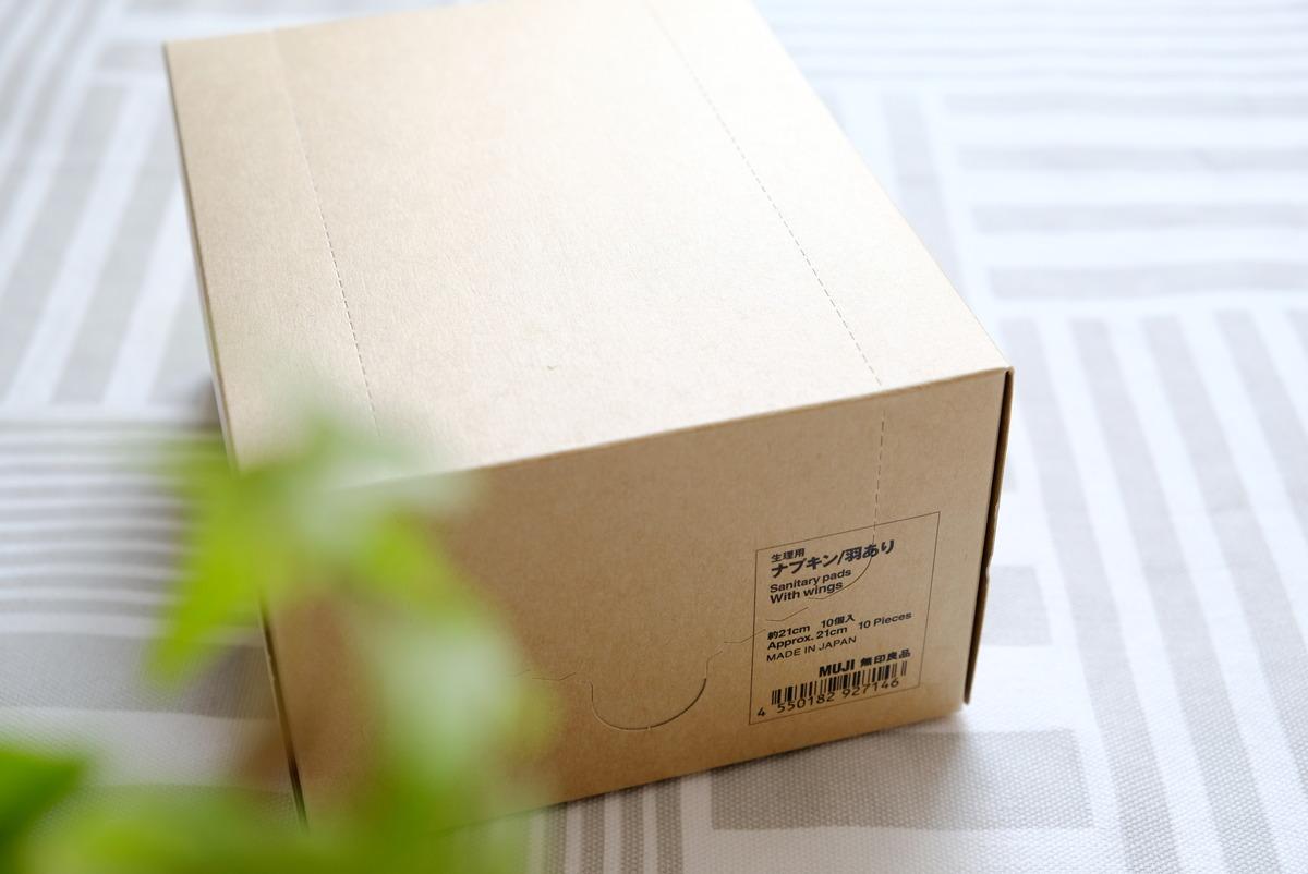 無印・生理用ナプキン/羽あり 約21cm 10個入②