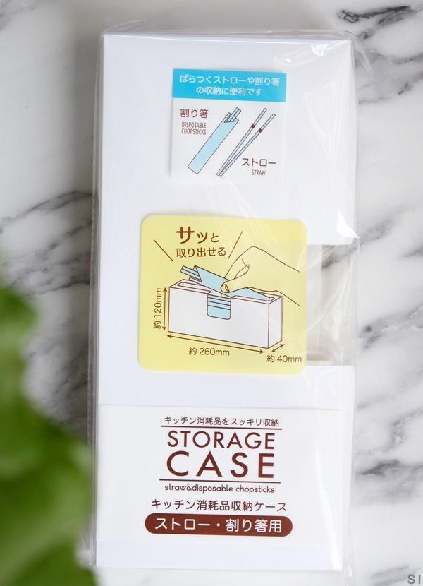 セリア・ストロー・割り箸用収納ケース①