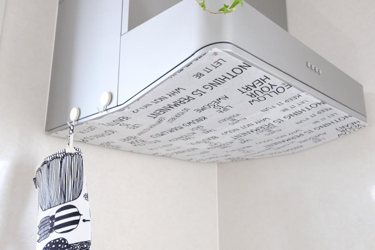 セリア・レンジフードフィルター 1P・キッチン・換気扇①