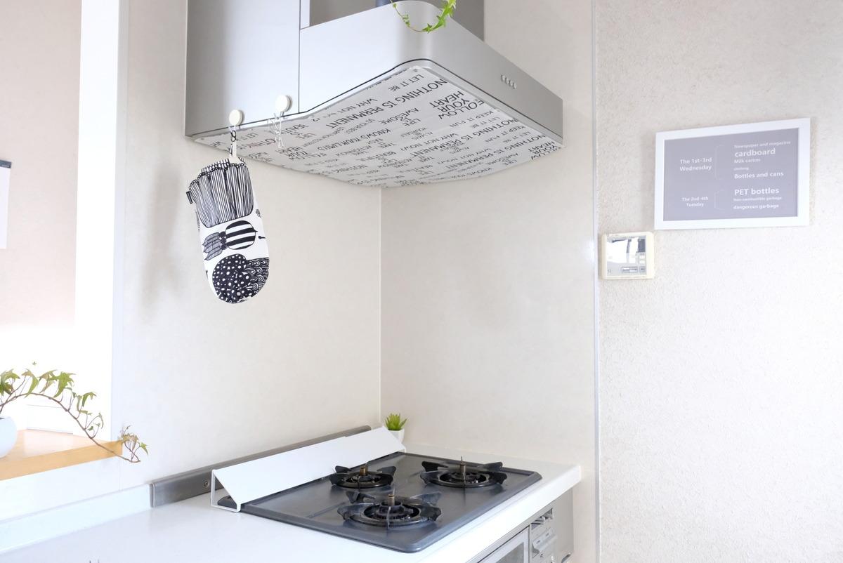 セリア・レンジフードフィルター 1P・キッチン・換気扇②