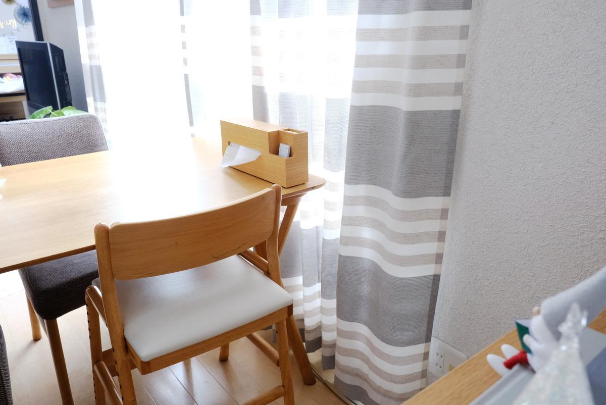 ダイニング・isseiki・椅子①
