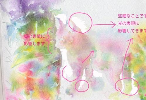 fc2blog_2020060722214037c.jpg