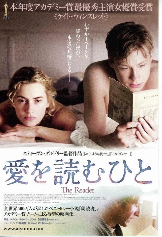 No1809 『愛を読むひと』
