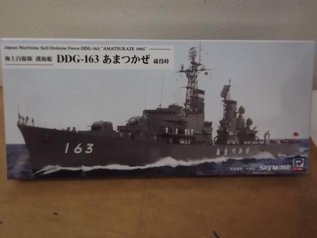 DSCF7490.jpg
