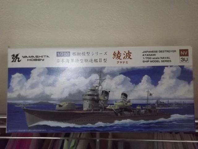 DSCF7539.jpg