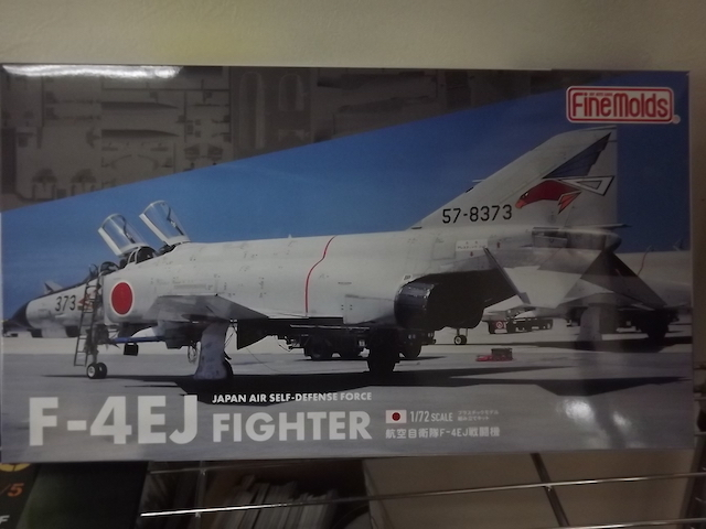 DSCF8659.jpg