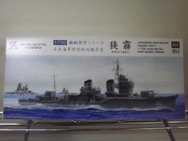 DSCF8674.jpg