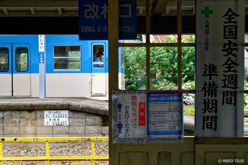 絶景探しの旅 - 絶景Photo No.1373 それがなんじゃい! (上信電鉄 南蛇井駅/群馬県 富岡市)