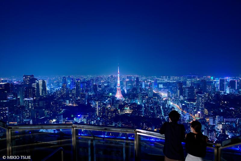 絶景探しの旅 - 絶景写真 No.1457 青い都市夜景 (六本木ヒルズ/東京都 港区)