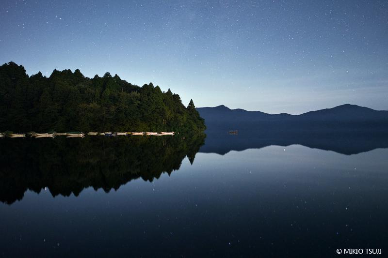 絶景探しの旅 - 絶景写真 No.1462 鏡の芦ノ湖 (神奈川県 箱根町)