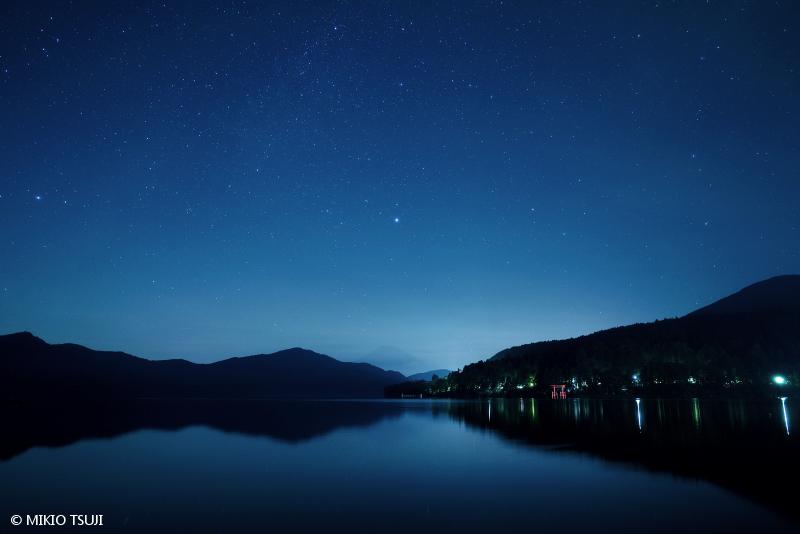絶景探しの旅 - 絶景写真 No.1463 蒼い芦ノ湖の風景 (神奈川県 箱根町)